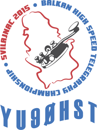 3rd Balkan High Speed Telegraphy Championship