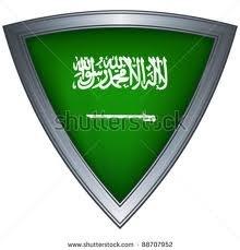 Saudi Arabia Hams
